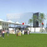 BIC Gewerbegebiet 169 150x150 - BAHRAIN RENNSTRECKENHOTEL