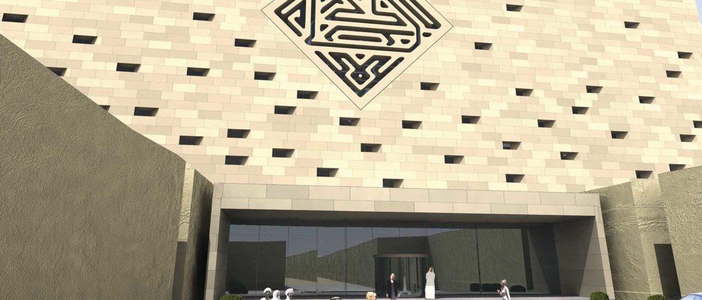 Bahrain Rennstreckenhotel 03