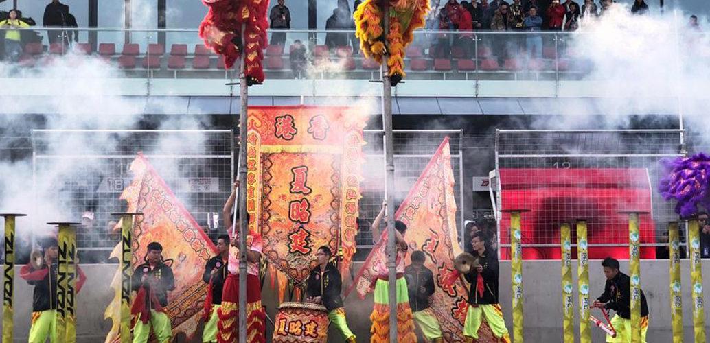 Tianjin Opening